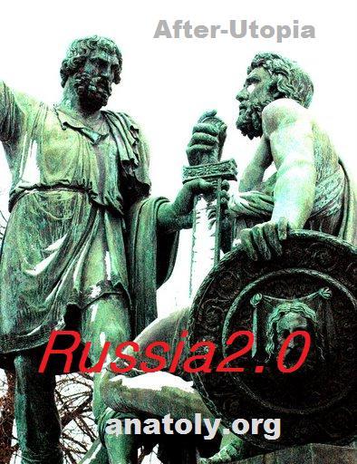 Russia2.0